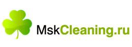 Клининговая компания MskCleaning- клининг, уборка квартир и помещений.