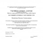 sertif_11