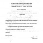 sertif_9