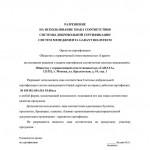 sertif_10