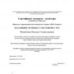 sertif_2
