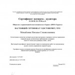 sertif_3