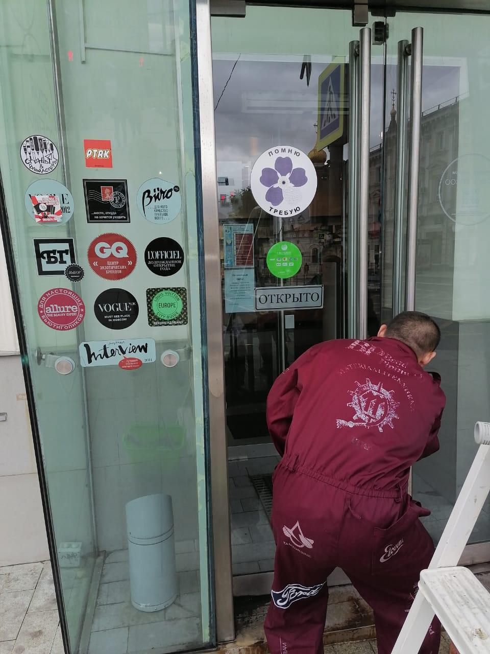 Выведение жировых отложений с витрин магазина в центре города