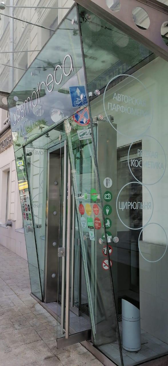 Мытье витрина магазина – фото ПОСЛЕ мытья, компания Клеарте