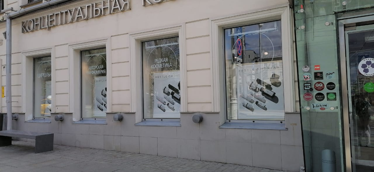 Фасад магазина отмыт от грязи и жира – компания Клеарте